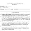 UCA Audit policy