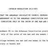Interim resolution in support of Amendment 83