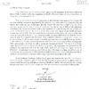 Cradduck resignation letter