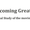 Becoming Greater