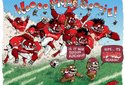 Razorback Football Cartoons 2009