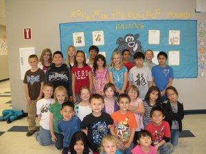 Decatur Northside Elementary School Bulldog Allstars for the week of March 14-18