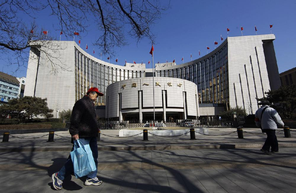 chinas banking reform