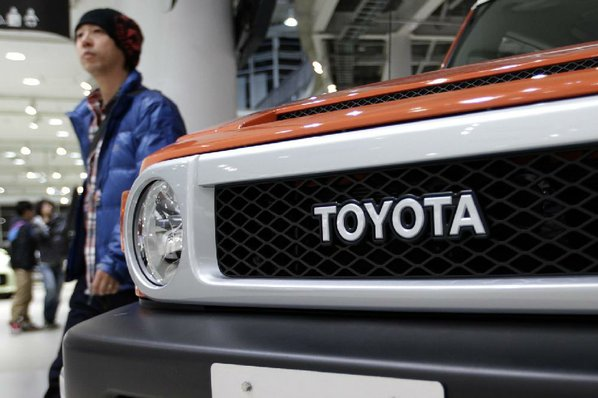 Toyota puts sales at 9 7 million nwadg for Toyota motor credit customer service