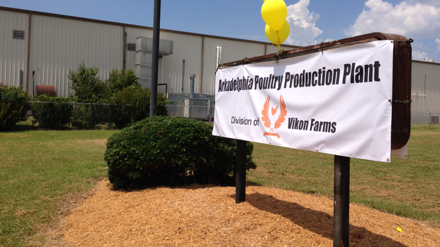 a-vikon-farms-sign-is-posted-in-front-of-an-arkadelphia-facility-where-the-company-says-it-will-open-a-new-facility-creating-172-jobs