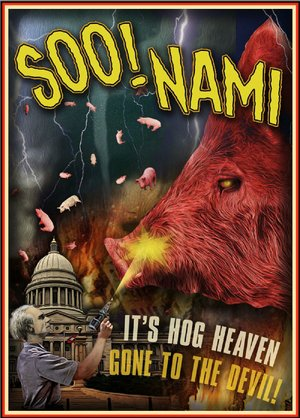 Arkansas Democrat-Gazette photo illustration/KIRK MONTGOMERY