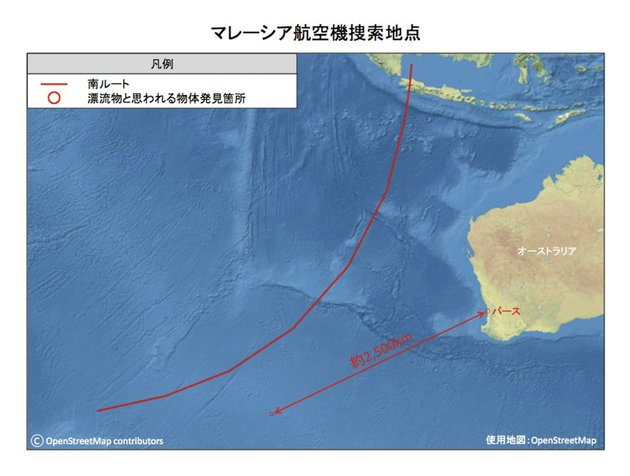 this-graphic-released-by-the-cabinet-intelligence-and-research-office-of-japan-on-thursday-march-27-2014-shows-a-point-bottom-center-where-about-10-objects-that-might-be-debris-from-the-missing-malaysia-airlines-flight-370-were-located-by-the-cabinet-satellite-intelligence-centers-information-gathering-satellitein-the-water-about-1560-miles-southwest-of-perth-australia-the-office-said-the-objects-spotted-early-wednesday-morning-march-26-are-square-with-the-largest-measuring-about-13-feet-by-26-feet-the-red-line-at-left-is-the-southern-route
