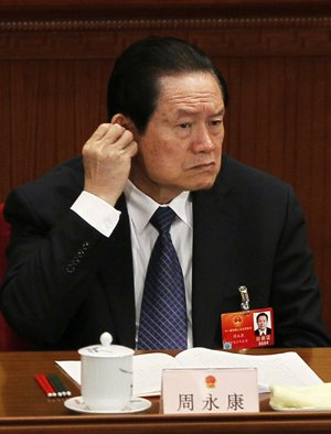China's Communist Party says it has launched an investigation into the former domestic security chief, Zhou Yongkang, who was once among the country's most feared leaders, regarding serious violations of party discipline.
