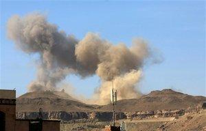 Yemen militia says it is besieging rebels at strategic base