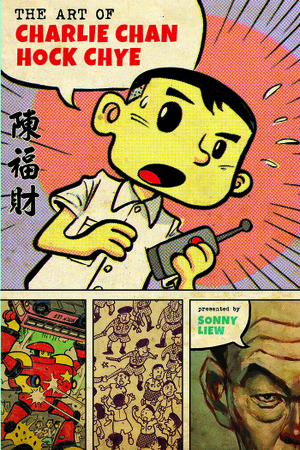"""Book cover for The Art of Charlie Chan Hock Chye, """"presented"""" by Sonny Liew."""