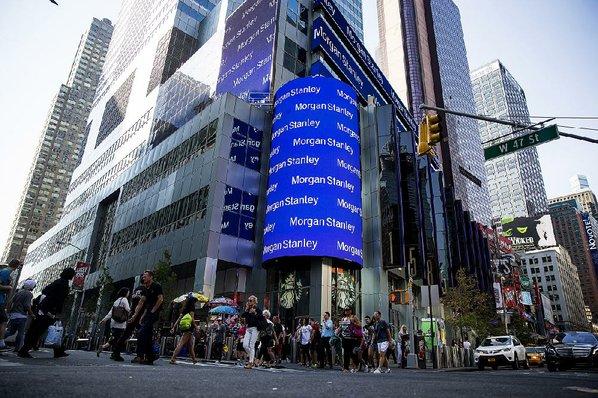 Morgan Stanley accused of mismanaging its 401(k) plan