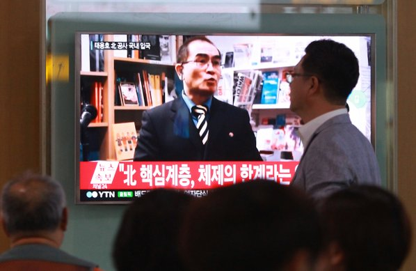 Korea state media says diplomat defector