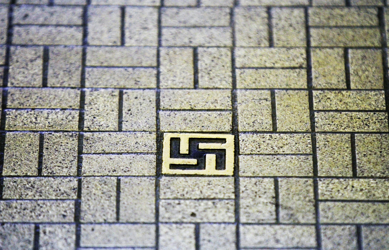 El Dorado News Times Loftin Swastika Tile Part Of