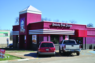 Robbery: Police are investigating a robbery Sunday night at the KFC on Hillsboro. No  one was harmed.