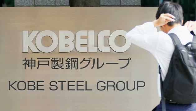kobe-steel-with-headquarters-in-tokyo-has-admitted-to-falsifying-data-on-aluminum-and-copper-materials-sold-between-the-fall-of-2016-and-the-end-of-august-this-year