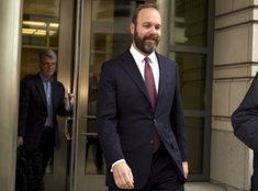 Rick Gates leaves ...