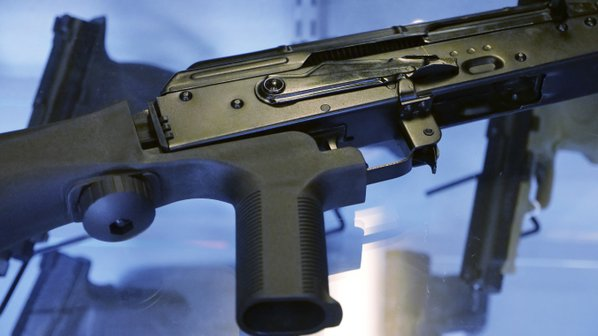 US Justice Department files regulation to ban 'bump stocks'
