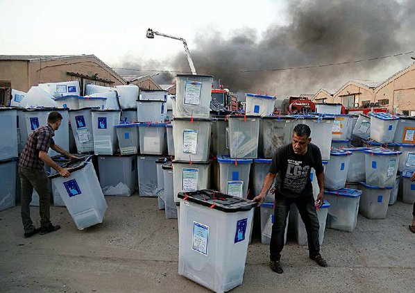 Iraq's parliament speaker calls for election rerun