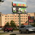 Ashby Street Outdoor plans to replace a double-stack billboard at 401 S.E. Walton Blvd., seen here o...