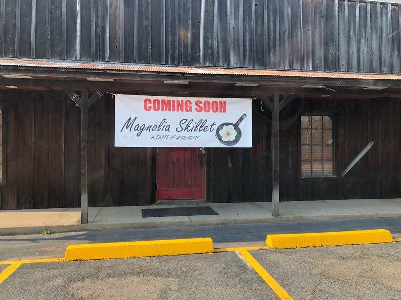 Reno's Argenta Cafe Rewards