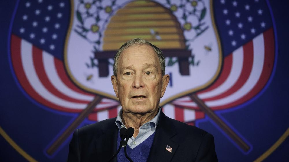 Presidential hopeful Bloomberg to visit Little Rock Monday
